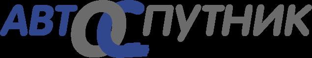 Логотип - Служба эвакуации АВТОСПУТНИК